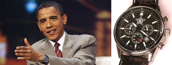Barack Obama US Secret Service watch